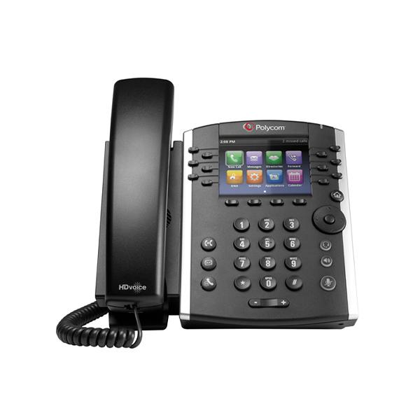 VVX 411 Desktop Phone Gigabit with HD Voice 1